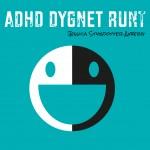 ADHD-dygnet-runt